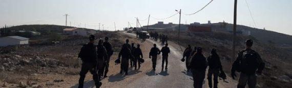Israel Police Probes Shooting of 'Suspicious' Arab