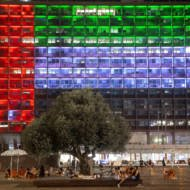 UAE Israel flags Tel Aviv
