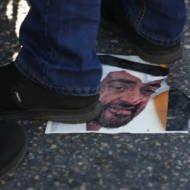 Palestinian protest against UAE-Israel peace deal