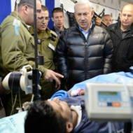 Netanyahu IDF field hospital Syrians
