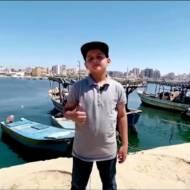 Gaza rapper Abdel Rahman al-Shantti YouTube screenshot