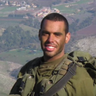 Slain IDF soldier Major Eliraz Peretz
