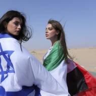 Israel model Dubai