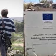 Illegal EU construction