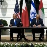 Israel UAE Bahrain Peace Deal