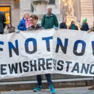 anti-Israel protest