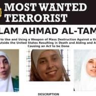 FBI poster for terrorist Ahlam Tamimi (FBI via AP).