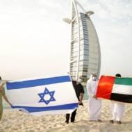 Israelis and Emiratis