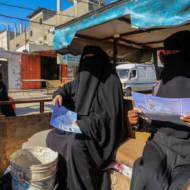 palestinian elections gaza