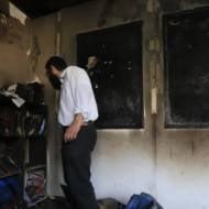 Lod Yeshiva vandalized