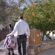 The Hurfeish Children's village