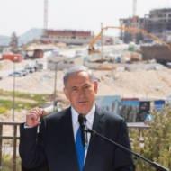 Netanyahu Har Homa