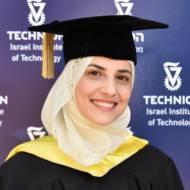 Dr. Hanan Abumanhal of the Technion