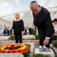 yoni netanyahu memorial