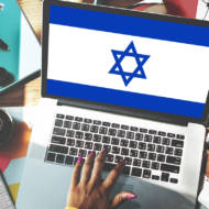 computer Israel